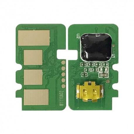 Chip compatibil HP W1106A 106A